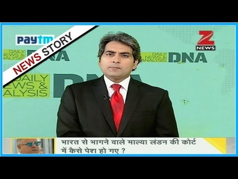 DNA: Sonia Gandhi, Rahul Gandhi can possibly lose Amethi and Raibareli seat in 2019
