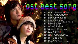 Korean love song best ost soundtrack male everlasting drama, Soundtrack Drama OST Collection 2021