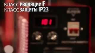 видео ELITECH | Инверторные сварочные аппараты инверторы Элитек: цены, каталог, характеристики, комплектация