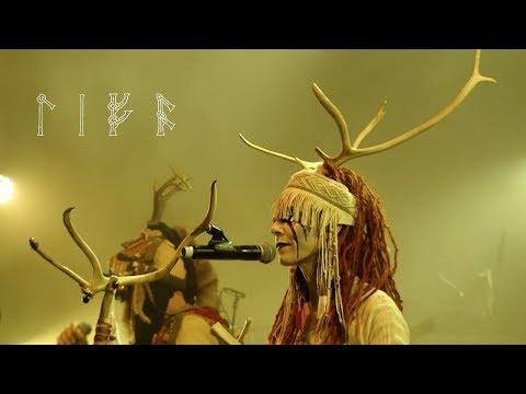 Heilung. Krigsgaldr (Viking Music)
