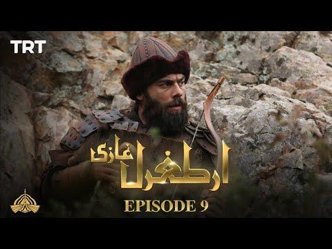 Ertugrul Ghazi Urdu   Episode 9   Season 1