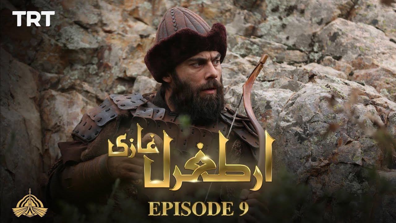 Ertugrul Ghazi Urdu - S01E09