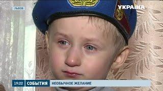 Вдове погибшего солдата вернули его военную форму