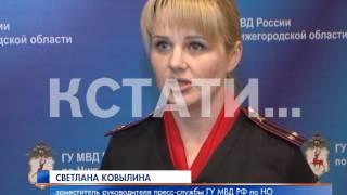 В полиции прокомментировали скандальное избиение в Кстовском РУВД