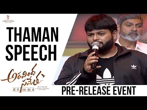 Music Director SS Thaman Speech @ Aravindha Sametha Pre Release Event | Jr. NTR, Pooja Hegde