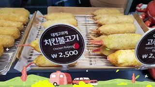 강릉중앙시장 먹거리투어,, 대게고로케,,수제어묵고로케,…