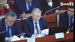 Акыйкатчы Токон Мамытов парламентте суроолорго жооп берди