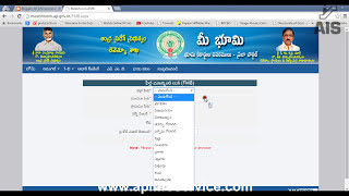 Mee Bhoomi Review | How to check AP-land Records online - | Download-Adangal/Pahani/1B/Fmb online
