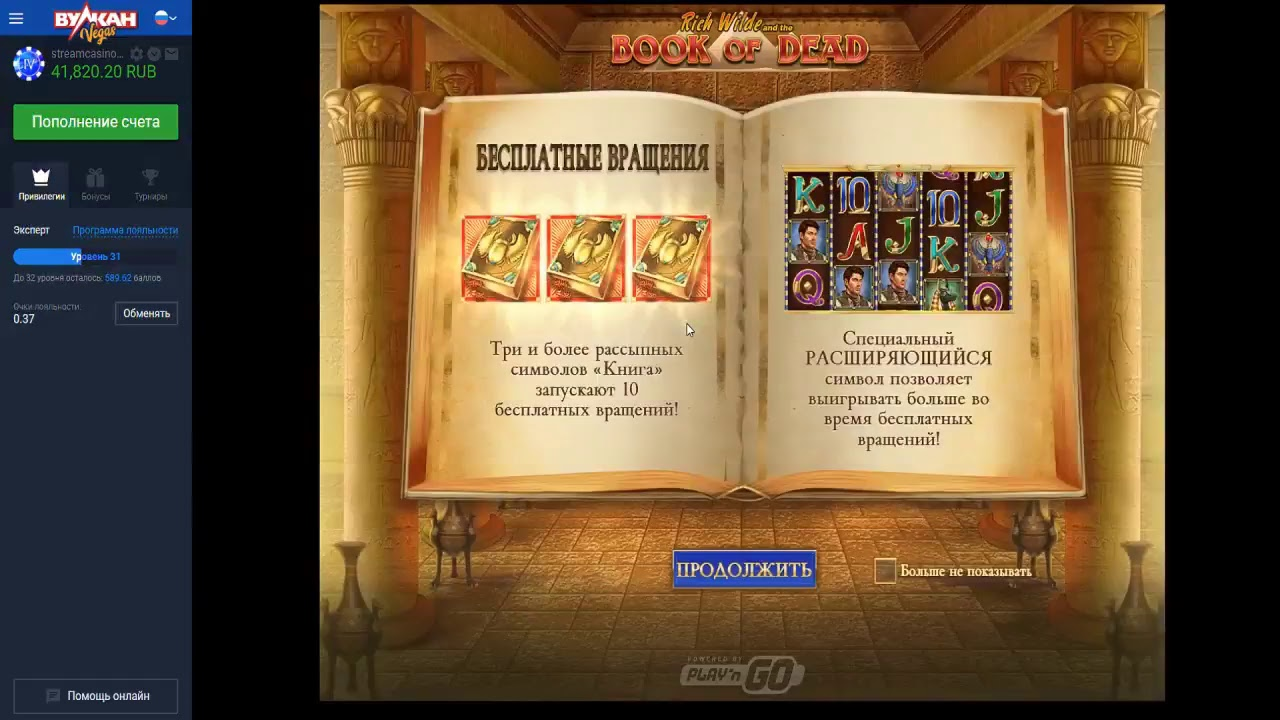 Играть на деньги интерактивный клуб азартные игровые автоматы интернет казино игровых автоматов вертуальное