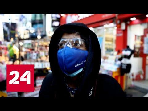 Мир ждет пандемия коронавируса. 60 минут от 25.02.20