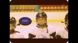 КВН Днепр - про хоккей.