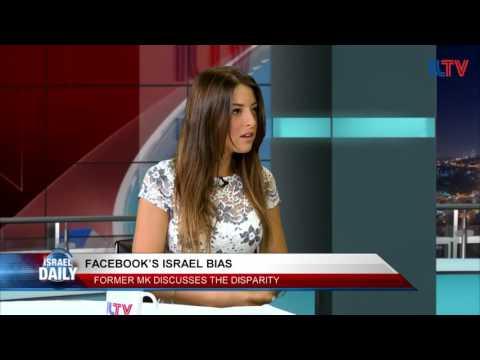 Rabbi Dov Lipman - Former Knesset Member– June 20, 2016