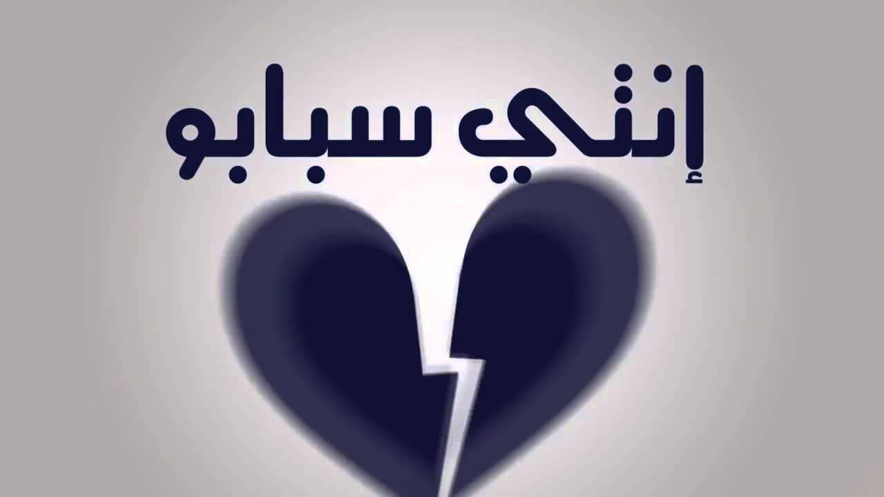 music 9albi f khatar