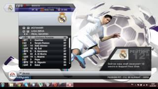 Как сделать игроков молодыми в fifa 13(, 2013-08-11T19:06:36.000Z)
