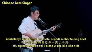 Richie Ren - Wo Se Yi Zhi Xiao Xiao Niau