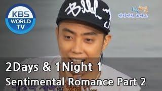 2 Days and 1 Night Season 1 | 1박 2일 시즌 1 - Sentimental Romance, part 2