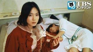 #8 さらば!愛しき殺人鬼 西尾まり 動画 30