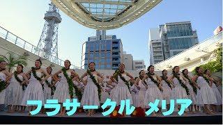 2017/5/27 オアシス21オアフ島ステージ(銀河の広場) MC...