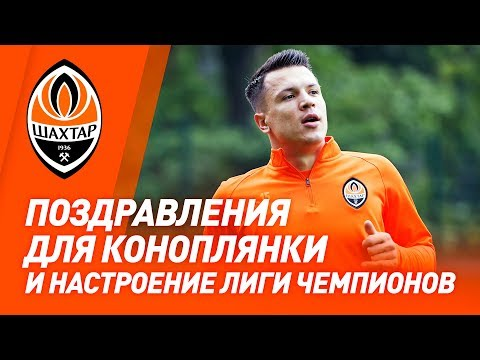 preparation-for-the-game-vs-atalanta.-shakhtar-getting-ready-for-champions-league-match