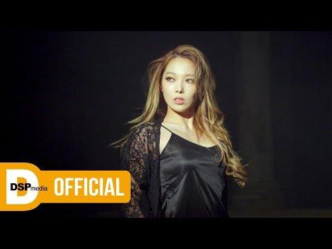 KARD - [밤밤(Bomb Bomb)] Teaser #Somin