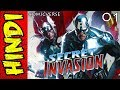 SECRET INVASION PART - 1 | MARVEL COMICS IN HINDI | #COMICVERSE