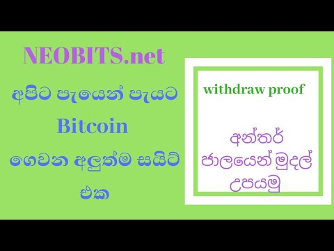 How To Earn Bitcoin With Neobits.net Withdrow Proof (sinhala)