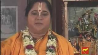 Bengali Pala Kiratan 2016 | Rami Chandidas | Bengali Devotional | Supriya Haldar | Beethoven Record
