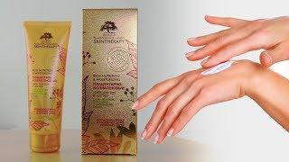 Обзор крема для рук и ногтей БиоГолд
