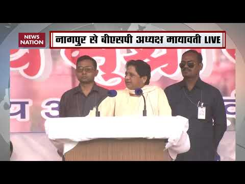 Polls 2019: BSP chief Mayawati demands reservation in private sector