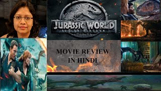 Jurassic World: Fallen Kingdom - Movie Review:(Hindi):: popcorn wali film