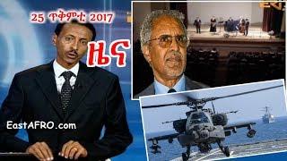 Video Eritrean News ( October 25, 2017) |  Eritrea ERi-TV download MP3, 3GP, MP4, WEBM, AVI, FLV Desember 2017