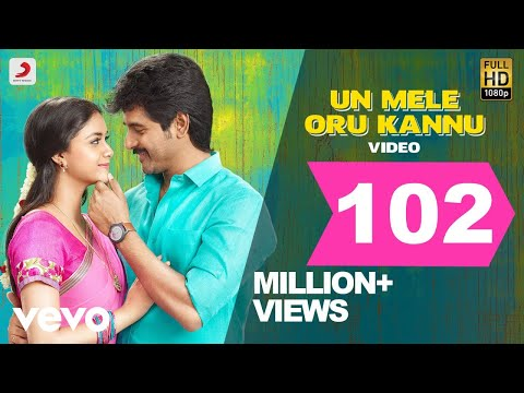 Un Mela Oru kannu Full Video Songs  - Rajini Murugan
