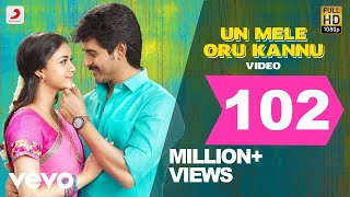 Rajinimurugan - Un Mele Oru Kannu Video | Sivakarthikeyan, Keerthi | D. Imman(Watch Un Mele Oru Kannu from Rajinimurugan, a melodious love song about discovering the feeling of being in love with someone. Sung by Jithin Raj ..., 2016-01-14T08:00:01.000Z)