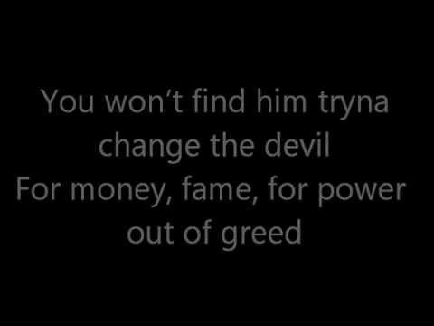 Emeli Sandé - Next To Me Lyrics
