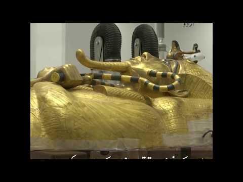 September 23, 2019: World News: دنیا بھر سے دلچسپ خبریں،  مصر کے فرعون کے تابوت کی مرمت