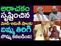 Good lesson For Modi Amit Shah | BJP Congress | Gujarath | Rajyasabha | Telugu Politics | Taja30