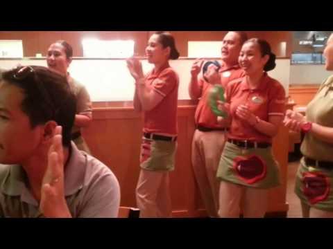 Happy birthday song by Applebees v2
