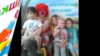 видео Интерактивный музей для детей