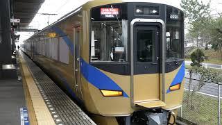 【フルHD】泉北高速鉄道線12000系(特急泉北ライナー) 栂・美木多(SB04)駅発車