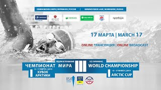 III Чемпионат Мира по ледяному плаванию 2019   III Ice Swimming World Championship 2019 (17.03.2019)