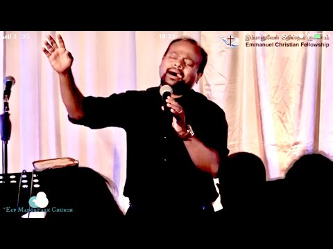 Ejamaananey by Pas Robert Roy | Tamil Christian Song | Ecf ManorPark London