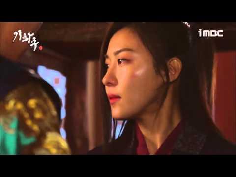 Ji Chang Wook _ To The Butterfly _ empress  ki Ost _ Arabic sub