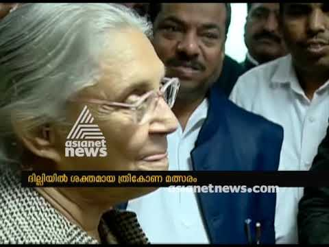 Lok Sabha election ; Will contest if the party asks says Sheila Dikshit