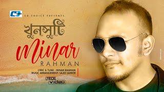 Khunsuti Minar Rahman Mp3 Song Download