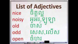 learning English in Khmer  adjective English vocabulary   list of  English adjectives  part 1