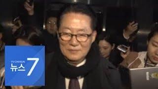"""손혜원 """"박지원, 배신의 아이콘""""…박 의원 """"대응 가치 없어"""""""
