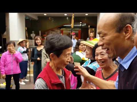 韓國瑜市長來旗山農會 影片+照片 合輯 -