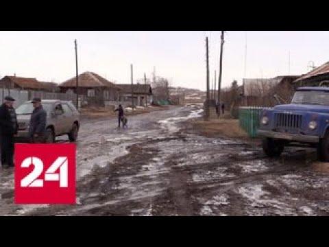 Тонны талой воды обрушились на Хакасию и Алтай - Россия 24