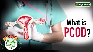 What is PCOD? What are common symptoms of PCOD? | Healthy Life