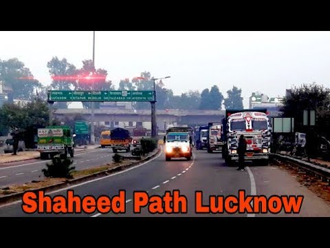 Shaheed Path Lucknow || Best Path Of Lucknow Highways || Work Speaks